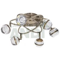 PLAFON LED MARATEA 6 LUCES CUERO
